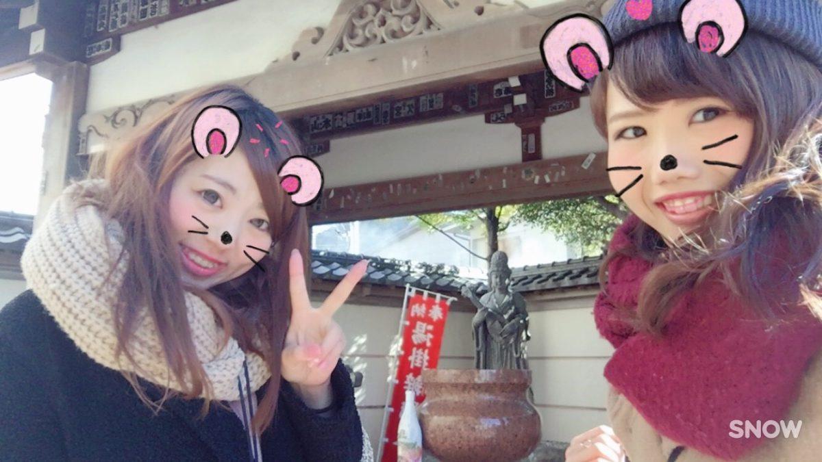伊豆熱川温泉のおすすめ観光スポットとモデルコース