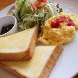 草津温泉でサラダモーニングが出来る『CafeAspen』へ行って来ました!