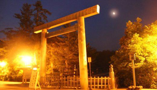 早朝3時半に伊勢神宮へ!噂の「朔日参り」で人気の「朔日餅」をゲットして来ました。