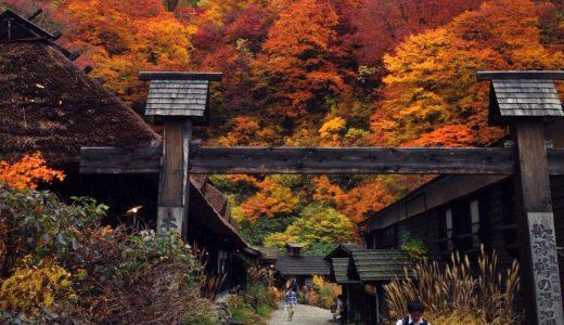 温泉ソムリエが選定!紅葉が楽しめる温泉街と絶景スポットまとめ【東北編】