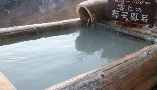 標高2,000メートル!雲上の野天風呂を楽しむ秘湯・高峰温泉ランプの宿に泊まってよかった理由【長野県】