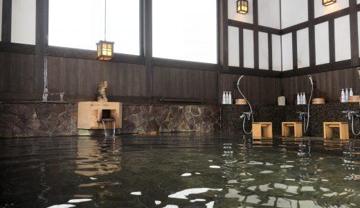目によい温泉。貝掛温泉へ行ってきました!【新潟県】