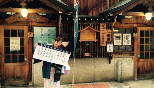女子旅にオススメ。大好きな「長野県・渋温泉」の魅力を全力でお伝えします!