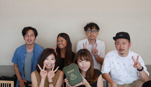 第1回 温泉オフ会 開催しました!!