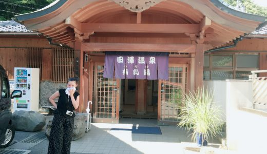 全身に気泡がぎっしり!田沢温泉 共同浴場「有乳湯」がめちゃめちゃ大好きになった!【長野県】