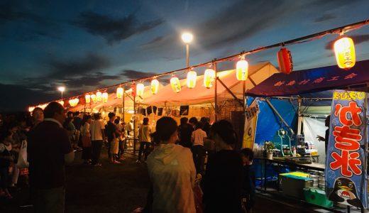 新島村島民まつり2018に参加したら観光客でもすごく楽しかった!