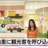 【テレビ出演】旅の様子が「NHKニュースおはよう日本」で映りました!