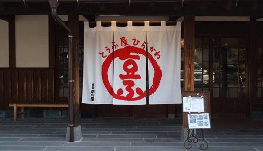 嬉野温泉「佐嘉平川屋」のトロトロとろける温泉湯豆腐を自宅で食べた!