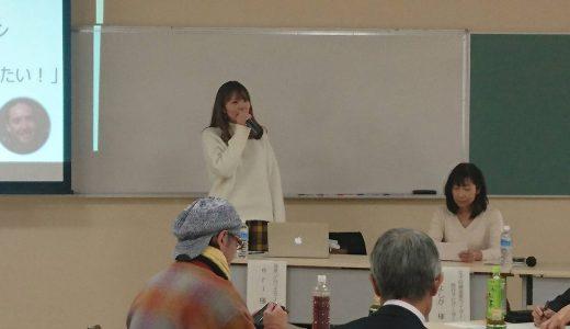 長野県観光機構様主催『温泉地Reデザイン研究会』パネルディスカッションでパネリストとして参加しました!