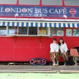 【福岡女子旅 1泊2日】糸島絶景ドライブ&博多グルメを食べ尽くした!