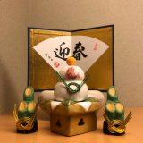 【謹賀新年】新年のご挨拶と抱負