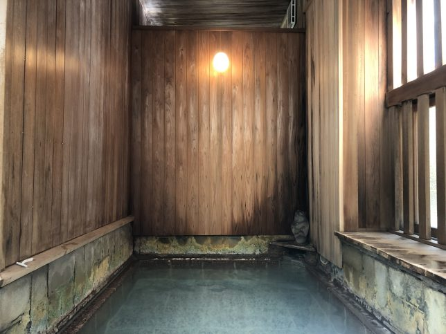 草津温泉 極楽館