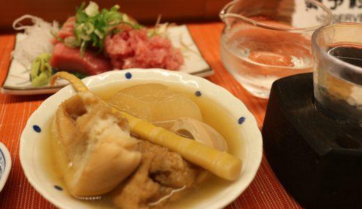 草津温泉の居酒屋「こうりん坊」で食べた金沢おでんと水芭蕉が美味しかった!