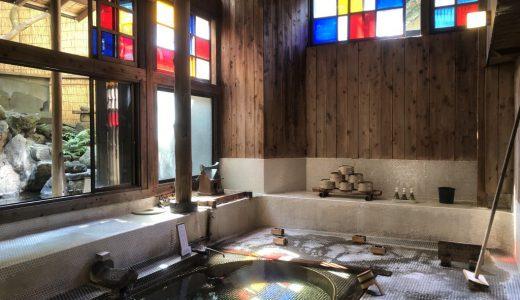 【野沢温泉 村のホテル住吉屋】湯面に映るステンドグラスのキラキラにときめいた。