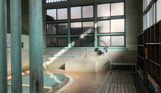 【大分県】別府 亀川温泉 四の湯温泉*タイル張りのかわいい共同浴場