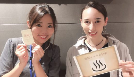 【ラジオ出演】2019/10/21(月) JFN系列「Simple style -オヒルノオト-」