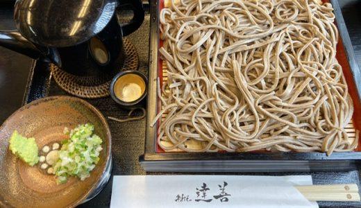 熊本県人吉温泉【手打ちの達善】ミシュラン本掲載の蕎麦処、めちゃめちゃ美味しかった。